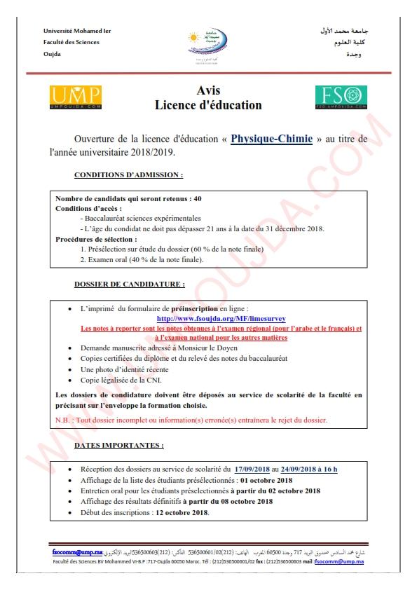 FSO : LUE en Physique-Chimie 2018/2019