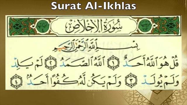 Baca Surat Al-Ikhlas di 9 Waktu Ini, Lalu Rasakan Manfaat Besarnya
