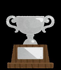 銀の優勝カップのイラスト