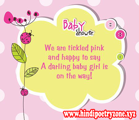 Baby Girl Poems 1