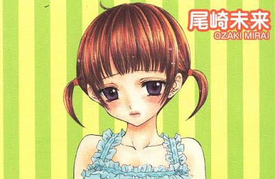 [Manga] ドーテイオムニバス 第01-02巻 [Daitai Various Vol 01-02] Raw Download