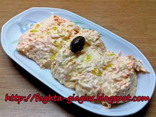 Καροτοσαλάτα Πολίτικη - από «Τα φαγητά της γιαγιάς»