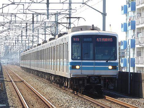 【今年の1月に消滅!】メトロ東西線 八千代緑が丘行き 05系LED