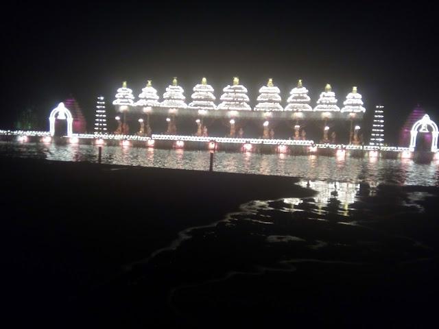 Aarti Pic_Amaravati
