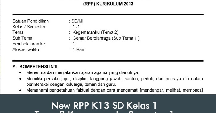 New Rpp K13 Sd Kelas 1 Tema 2 Kegemaranku Semester 1