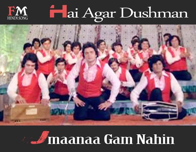 Hai-Agar-Dushman-Jmaanaa-Gam-Hum-Kisise-Kum-Nahin-(1977)