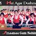 Hai Agar Dushman Jmaanaa Gam / है अगर दुश्मन ज़माना ग़म / Hum Kisise Kum Nahin (1977)
