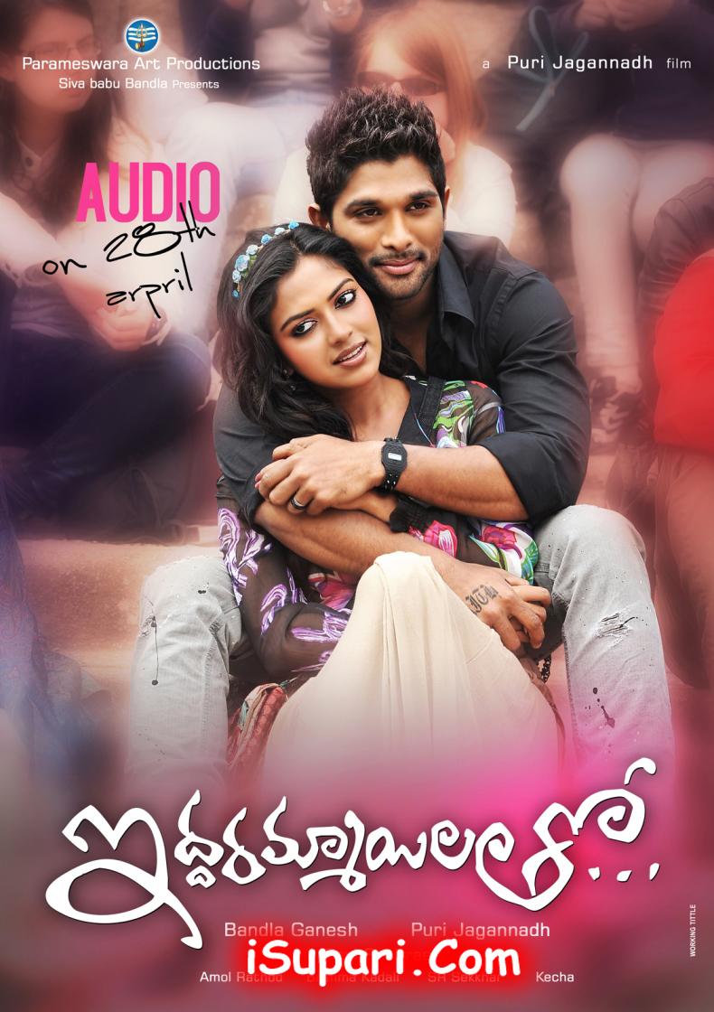 2013 telugu movie online watch free iddarammayilatho movie ...