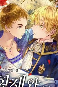 Hoàng Đế Và Nữ Hiệp Sĩ