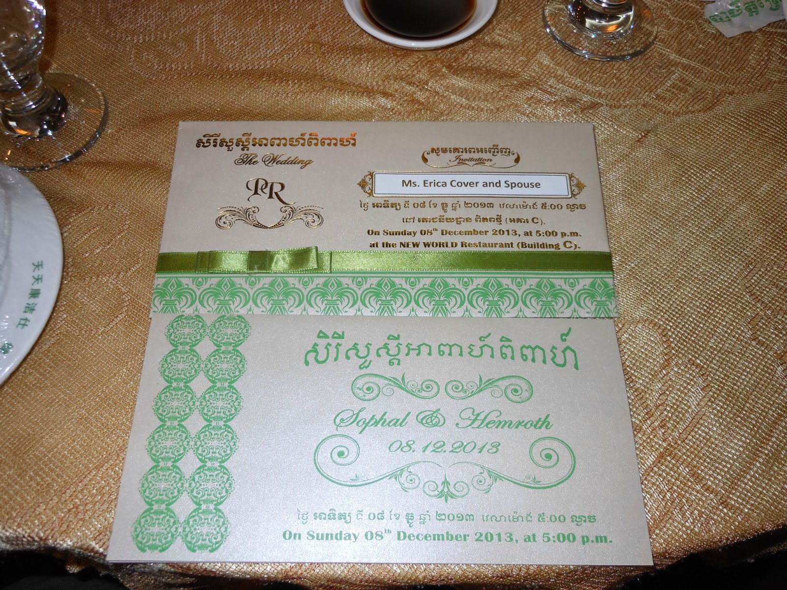 Khmer Wedding Invitations Wedding Invitation