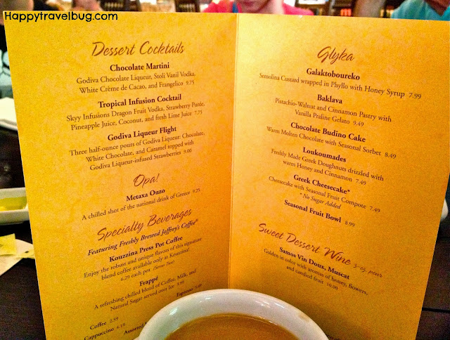 dessert menu from Kouzzina by Cat Cora in Disney World