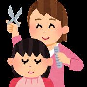 髪を切る美容師のイラスト(女性)