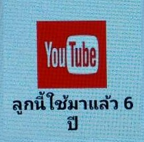 https://www.youtube.com/watch?v=G4S7tg-uavs