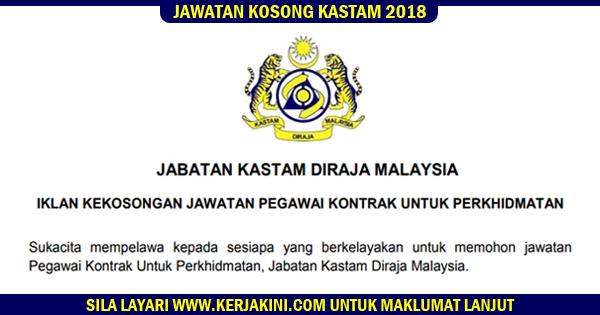jawatan kosong kastam 2018