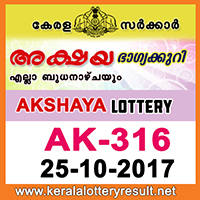 KERALA LOTTERY, kl result yesterday,lottery results, lotteries results, keralalotteries, kerala lottery, keralalotteryresult, kerala lottery result, kerala lottery result live, kerala lottery results, kerala lottery   today, kerala lottery result today, kerala lottery results today, today kerala lottery result, kerala lottery result 25-10-2017, Akshaya lottery results, kerala lottery result today Akshaya, Akshaya lottery   result, kerala lottery result Akshaya today, kerala lottery Akshaya today result, Akshaya kerala lottery result, AKSHAYA LOTTERY AK 316 RESULTS 25-10-2017, AKSHAYA LOTTERY AK 316, live   AKSHAYA LOTTERY AK-316, Akshaya lottery, kerala lottery today result Akshaya, AKSHAYA LOTTERY AK-316, today Akshaya lottery result, Akshaya lottery today result, Akshaya lottery results   today, today kerala lottery result Akshaya, kerala lottery results today Akshaya, Akshaya lottery today, today lottery result Akshaya, Akshaya lottery result today, kerala lottery result live, kerala lottery   bumper result, kerala lottery result yesterday, kerala lottery result today, kerala online lottery results, kerala lottery draw, kerala lottery results, kerala state lottery today, kerala lottare, keralalotteries   com kerala lottery result, lottery today, kerala lottery today draw result, kerala lottery online purchase, kerala lottery online buy, buy kerala lottery online