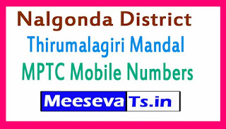 Thirumalagiri Mandal MPTC Mobile Numbers List Nalgonda District in Telangana State