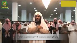الشيخ القارئ أحمد العجمي