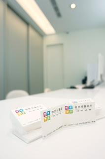 柏恩牙醫診所: 診所環境介紹