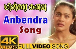 Minsara Kanavu Tamil Movie | Anbendra Song