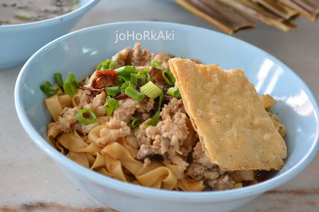 Hui-Mian-Zhi-Jia-Noodle-House-Pontian-Johor-辉面之家