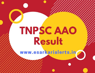 TNPSC AAO Result 2017