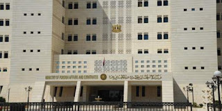 syria Foreign and Expatriates Ministry