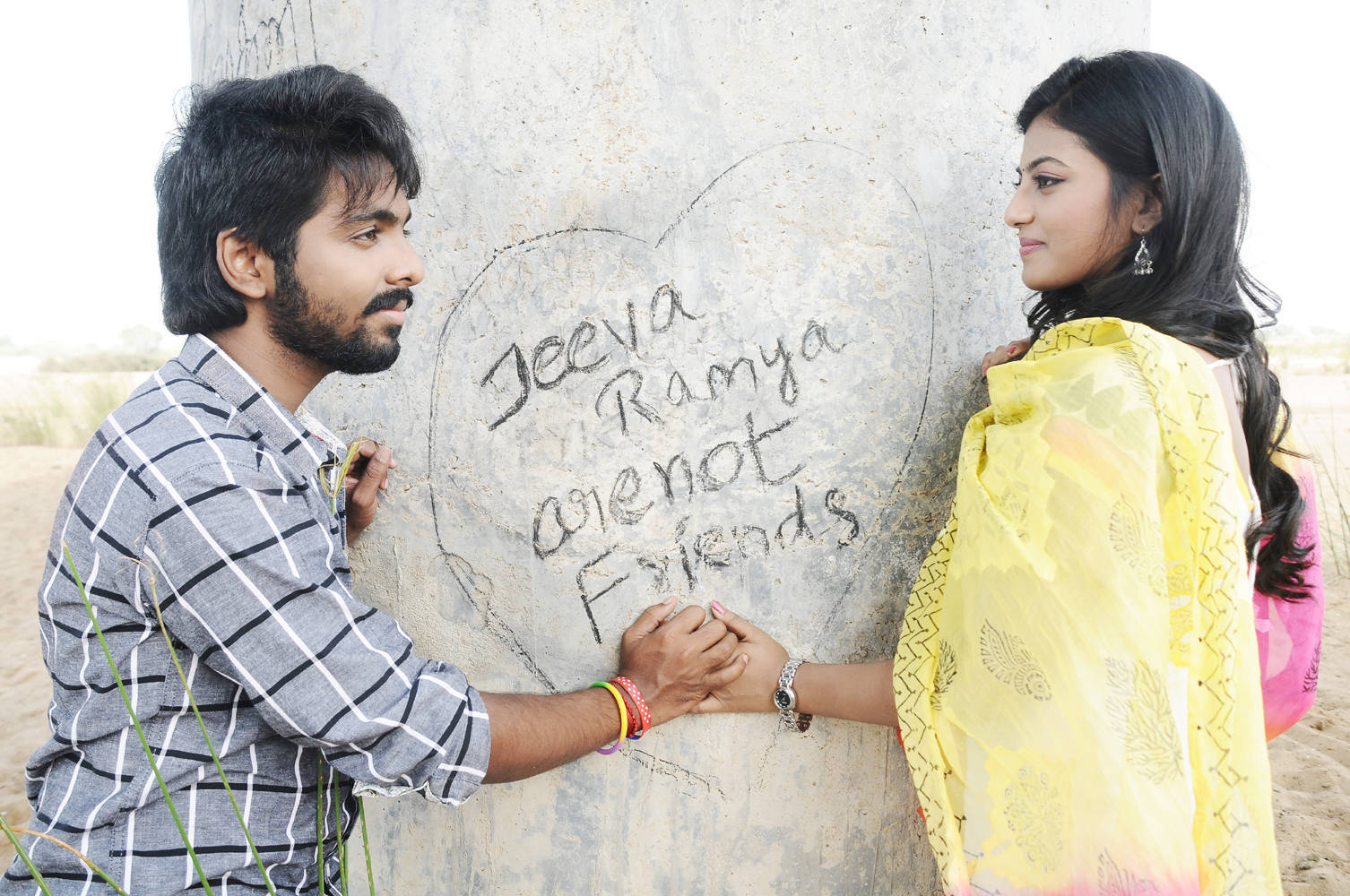 GV Prakash's Trisha Leda Nayanthara Telugu Movie Latest Photos Gallery