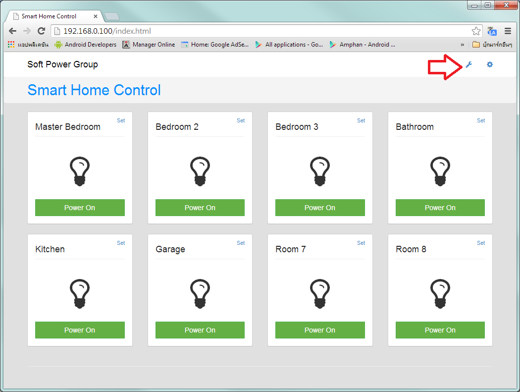 android arduino control raspberry pi smart home control. Black Bedroom Furniture Sets. Home Design Ideas