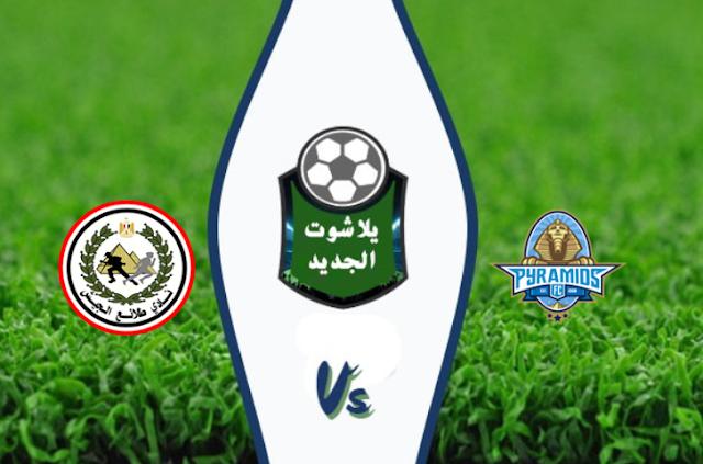 نتيجة مباراة بيراميدز وطلائع الجيش اليوم 16 اغسطس 2020 الدوري المصري