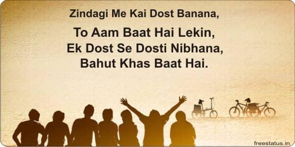 To-20-Best-Friendship-Status-In-Hindi