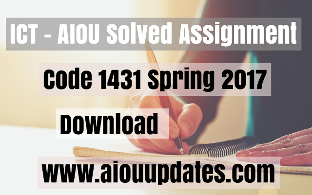 aiou solved assignment code 1431
