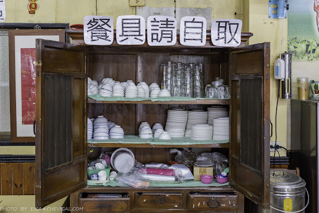 MG 9102 - 熱血採訪│全臺獨家荔枝碗粿就在這!芬園三寶田媽媽,豐富荔枝風味餐、荔枝雞湯值得來嚐鮮!