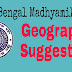 WBBSE Madhyamik 2018 Geography Suggestion in Bengali Version Download with sure Common in Exam