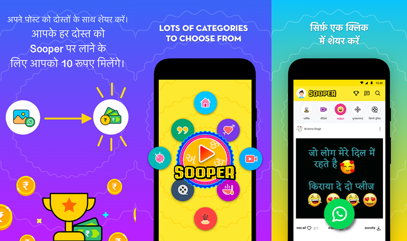 Sooper app refer and Earn Loot