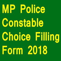 MP Police Constable Choice Filling Form 2018