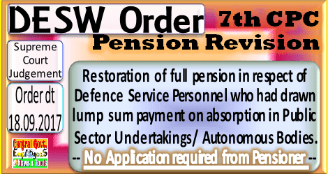restoration of defence-pensioners-abosobed-in-psu-autonomous-bodies