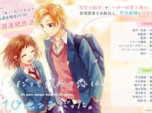Pasangan Haruki X Miou Kedapatan Lebih Dulu Seri Hanya Tentang Mereka Berdua!!