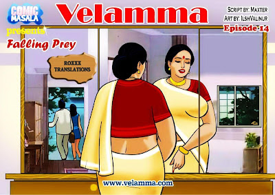 Velamma වෙල්ලම්මා PDF Wal Chithra Katha