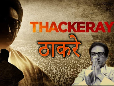 Thackeray-Movie-Total-Box-Office-Collection-Income-Report