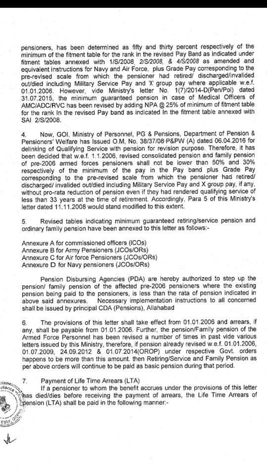 OROP - NEW PENSION FOR Pre 2006 RETIREE - EX SERVICEMEN - Government