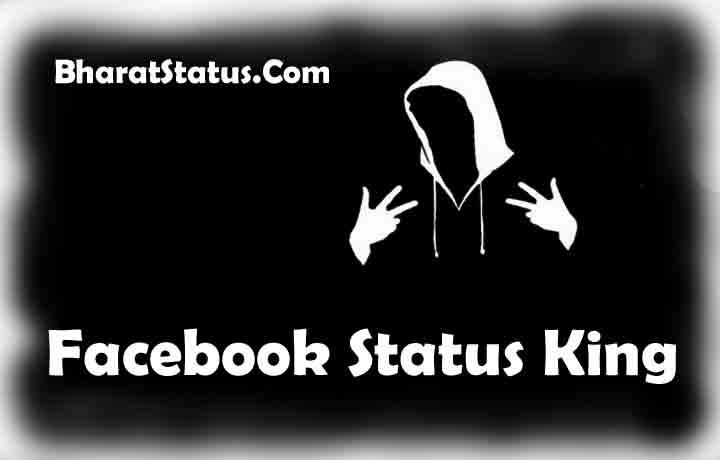 fb status king faadu attitude nawabi status hindi bharatstatus