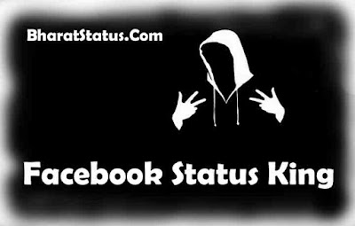 Facebook Status king in Hindi Attitude