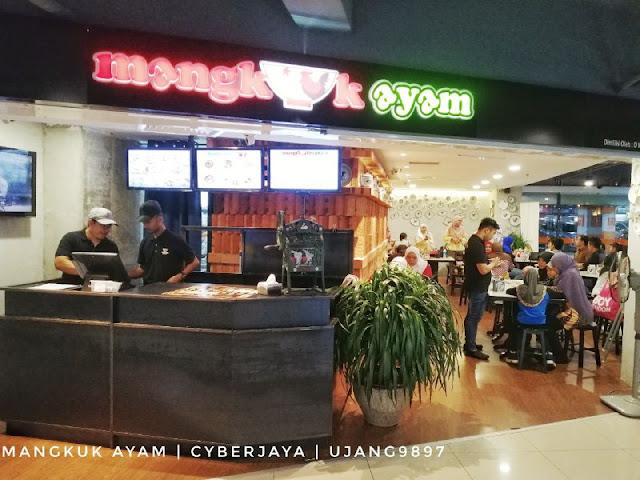 Kedai makan best dalam Dpluze