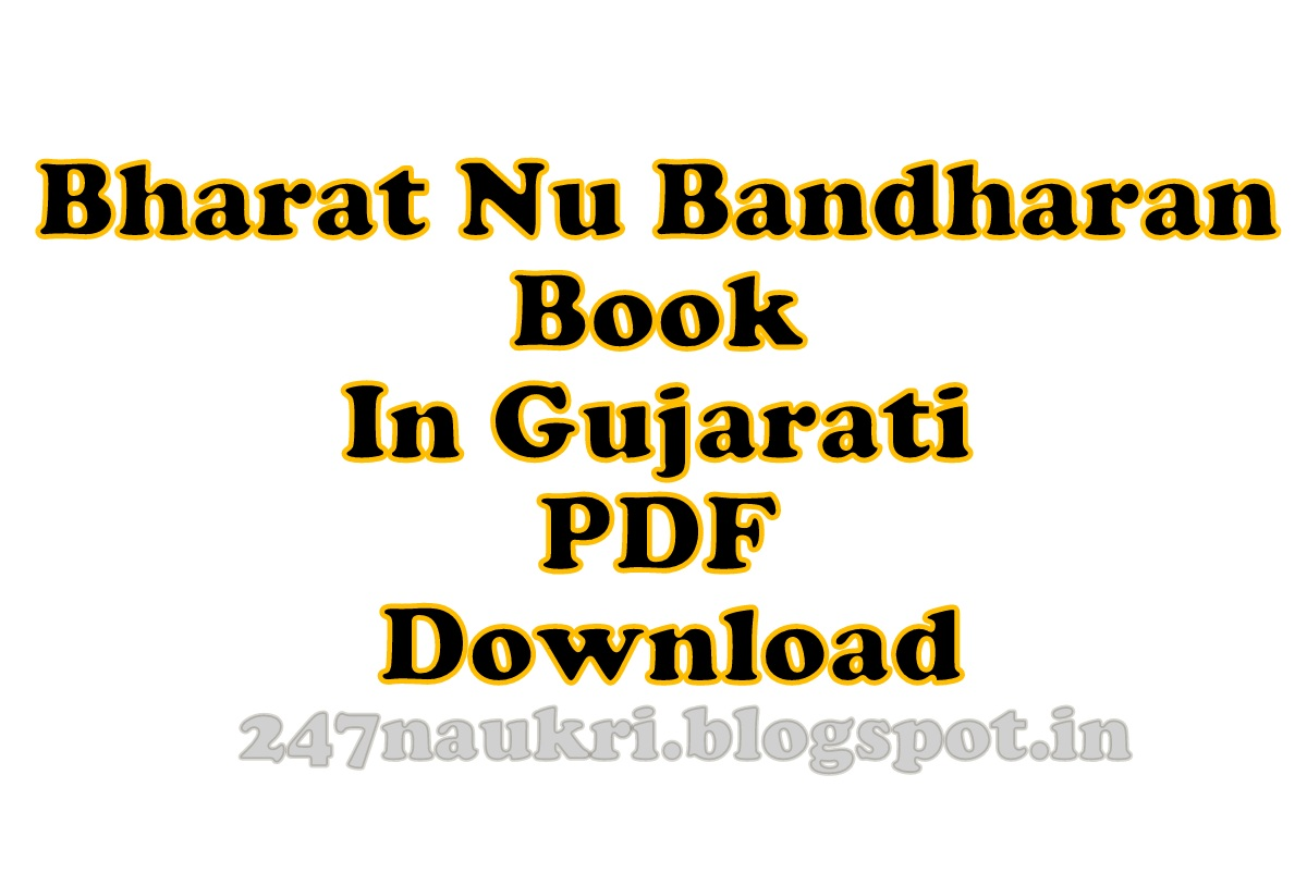 shahzad kazi books pdf free download
