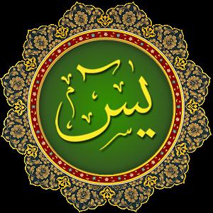 [Resim: Yasin-Logo-N%2B%252817%2529.png]
