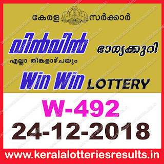 "KeralaLotteriesresults.in, ""kerala lottery result 24 12 2018 Win Win W 492"", kerala lottery result 24-12-2018, win win lottery results, kerala lottery result today win win, win win lottery result, kerala lottery result win win today, kerala lottery win win today result, win winkerala lottery result, win win lottery W 492 results 24-12-2018, win win lottery w-492, live win win lottery W-492, 24.12.2018, win win lottery, kerala lottery today result win win, win win lottery (W-492) 24/12/2018, today win win lottery result, win win lottery today result 24-12-2018, win win lottery results today 24 12 2018, kerala lottery result 24.12.2018 win-win lottery w 492, win win lottery, win win lottery today result, win win lottery result yesterday, winwin lottery w-492, win win lottery 24.12.2018 today kerala lottery result win win, kerala lottery results today win win, win win lottery today, today lottery result win win, win win lottery result today, kerala lottery result live, kerala lottery bumper result, kerala lottery result yesterday, kerala lottery result today, kerala online lottery results, kerala lottery draw, kerala lottery results, kerala state lottery today, kerala lottare, kerala lottery result, lottery today, kerala lottery today draw result, kerala lottery online purchase, kerala lottery online buy, buy kerala lottery online, kerala lottery tomorrow prediction lucky winning guessing number, kerala lottery, kl result,  yesterday lottery results, lotteries results, keralalotteries, kerala lottery, keralalotteryresult, kerala lottery result, kerala lottery result live, kerala lottery today, kerala lottery result today, kerala lottery"