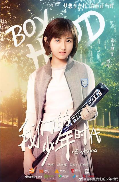 Zhang Zi Feng Boyhood