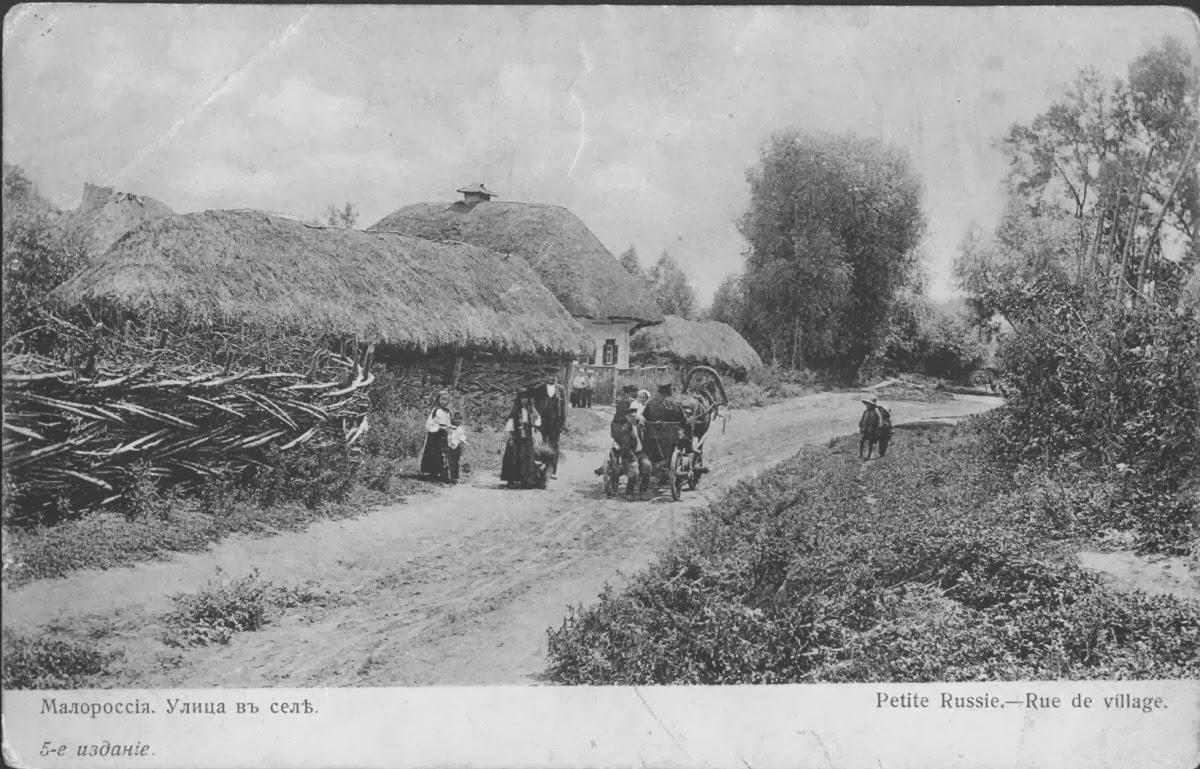 знаменитом старинные фото полтавской области новые лоты запросу
