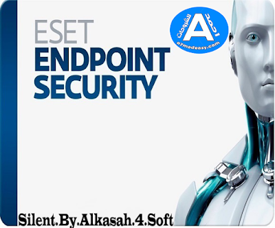 اصدار جديد لأفضل برامج الحماية Endpoint Security 7.0.2091.0 كامل بالتفعيل مدى الحياة