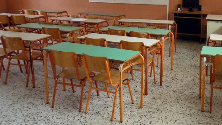 Παραιτήθηκε ο διευθυντής του σχολείου μετά τις καταγγελίες γονέων για άσεμνες χειρονομίες στα παιδιά τους